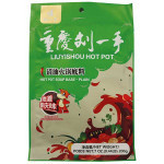 Liuyishou HOT POT SOUP BASE PLAIN 200G / 重庆刘一手清油火锅底料