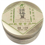 Kai Fat Preserved Ginger with Prune Flavour(with sugar and sweetener) 130g / 话梅姜