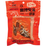 CYGNET Spicy Hotpot Seasoning 200g / 重庆小天鹅麻辣火锅底料200g