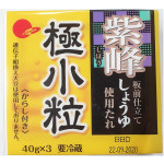 Asaichiban Frozen Natto Sweet Soy Bean 3x40g / 日本急冻甜纳豆 3x40克