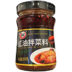 Cuihong Red Hot Chilli Sauce 200g / 翠宏 红油拌菜料 200克