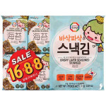 Surasang Seasoned Seaweed 64g / 韩式即食海苔 64g