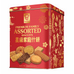 Garden Premium Family Assorted Biscuits 1200g / 嘉顿 星级家庭什锦饼干礼盒 1200克