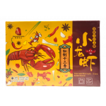 Fresh Asia Frozen Cooked Whole Crayfish-13 Spices 900g / 香源 秘制十三香小龙虾 900克
