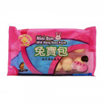 MLS Frozen Rabbit Bun (Mungbean) 300g / 万里香兔宝包 300g