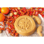 Nian Gao: Chinese New Year's Rice Cake