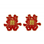 Oriental Double Happiness Wall Decorations 2 pieces 38x33cm / 百年好合喜字贴 2张