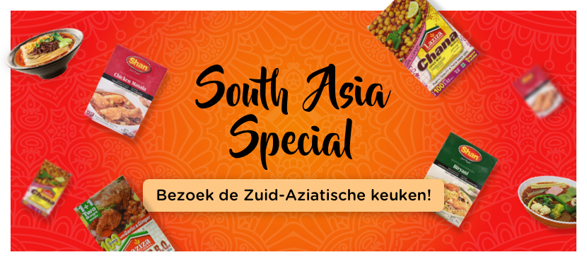 Banner van South Asia Special